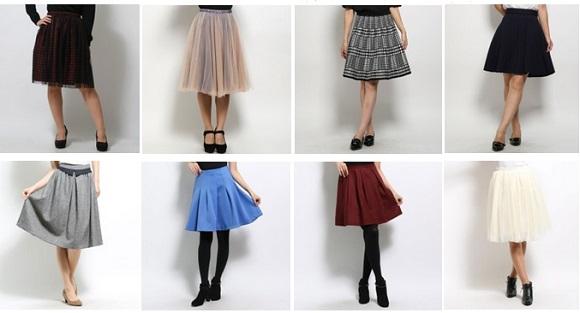 30代・40代女性におすすめのスカート一覧
