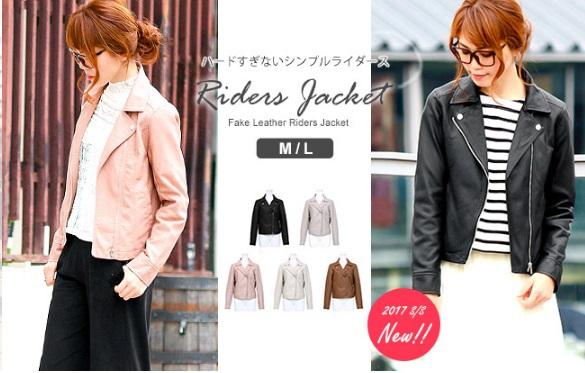 大人女性のためのライダースジャケットの詳細
