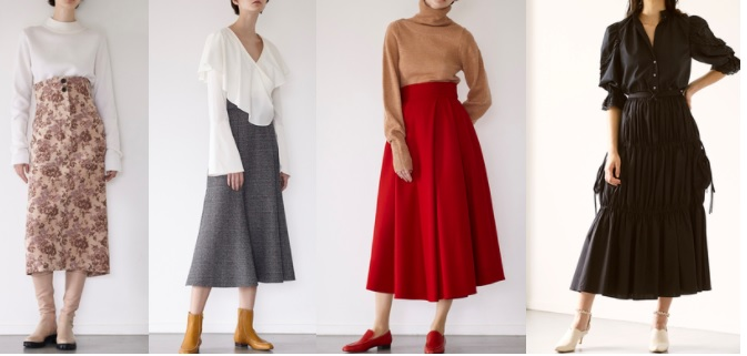 エリンの新作スカート一覧