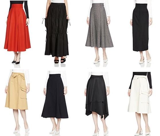 エリンのスカートの在庫情報